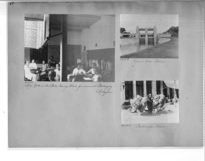 Mission Photograph Album - Malaysia #4 page 0064