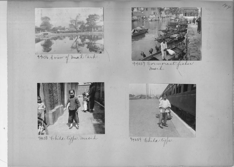 Mission Photograph Album - China #14 page 0149