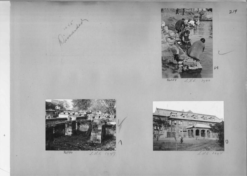 Mission Photograph Album - China #19 page 0219