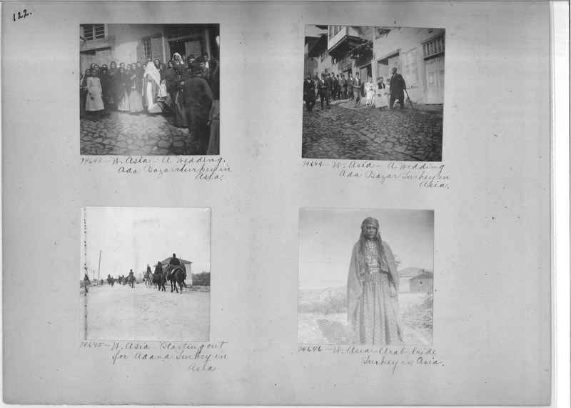 Mission Photograph Album - Western Asia - #01 page_0122