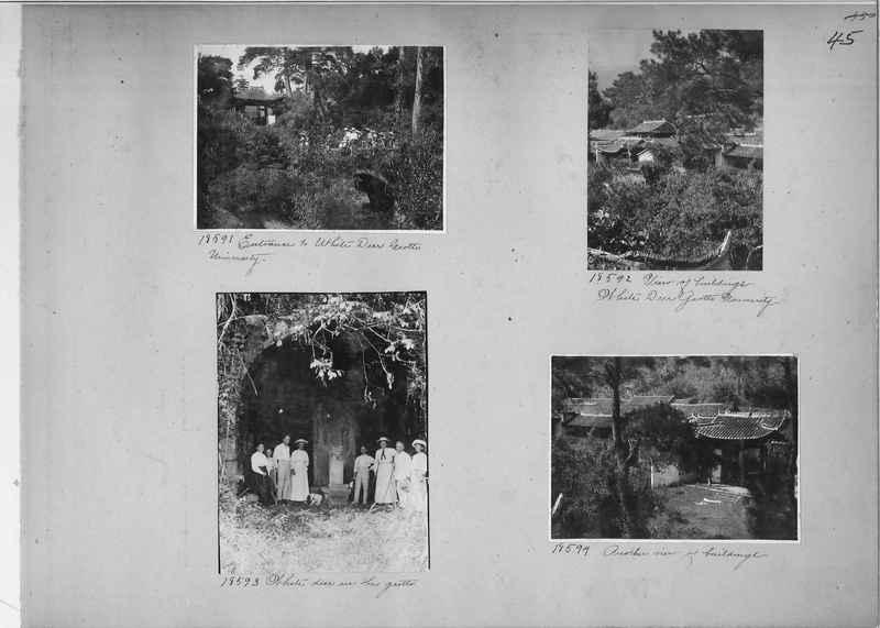 Mission Photograph Album - China #5 page 0045