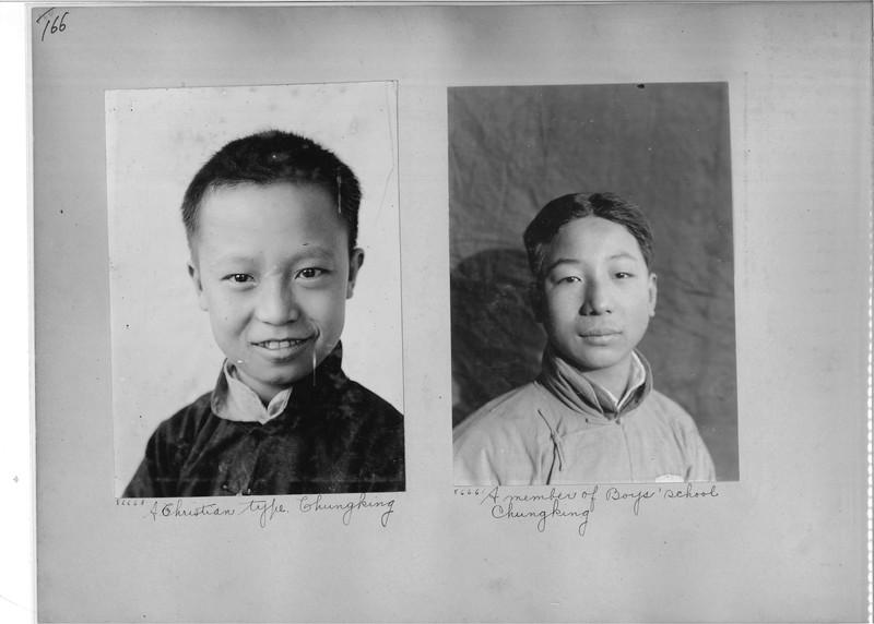 Mission Photograph Album - China #13 page 0166