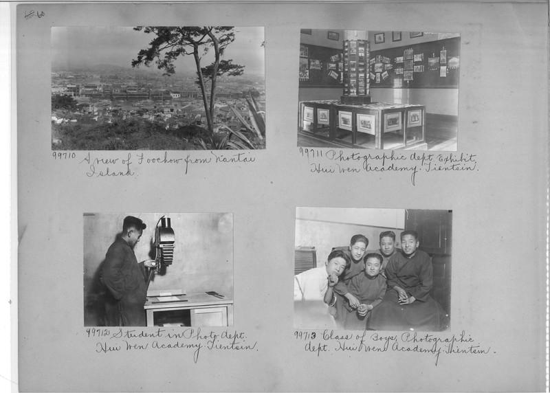 Mission Photograph Album - China #15 page 0060