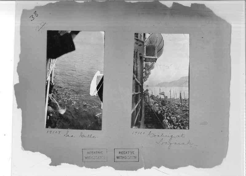Mission Photograph Album - Japan #02 Page 0038