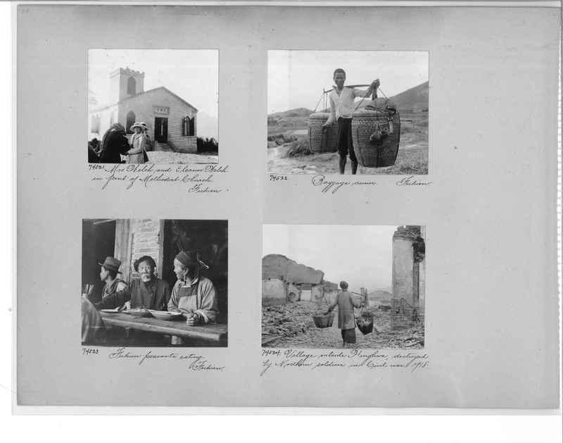 Mission Photograph Album - China #10 pg. 0034
