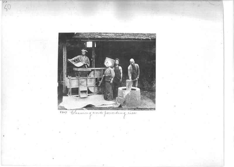 Mission Photograph Album -  Japan #01 Page 0050