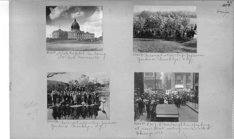 Mission Photograph Album - Cities #15 page 0211