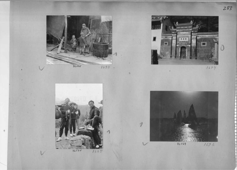 Mission Photograph Album - China #19 page 0283