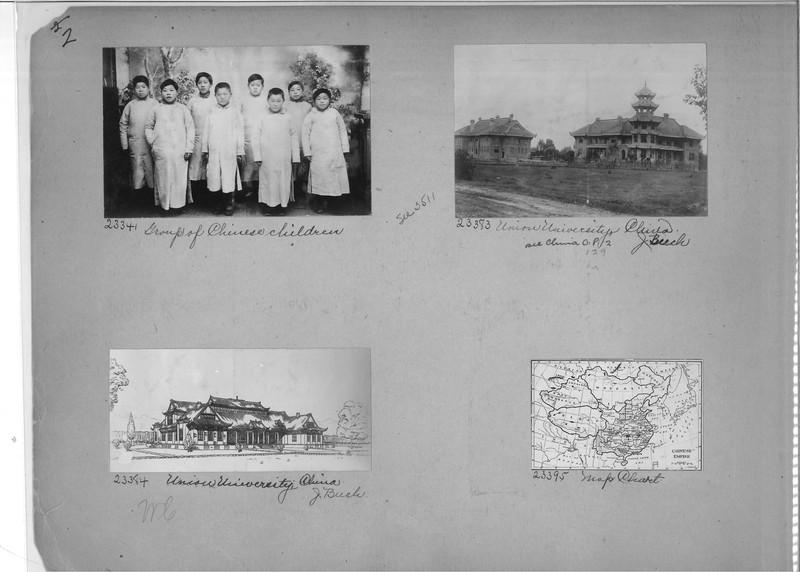 Mission Photograph Album - China #7 page 0002