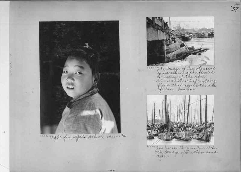 Mission Photograph Album - China #13 page 0037
