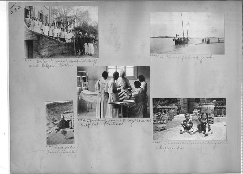Mission Photograph Album - China #13 page 0232