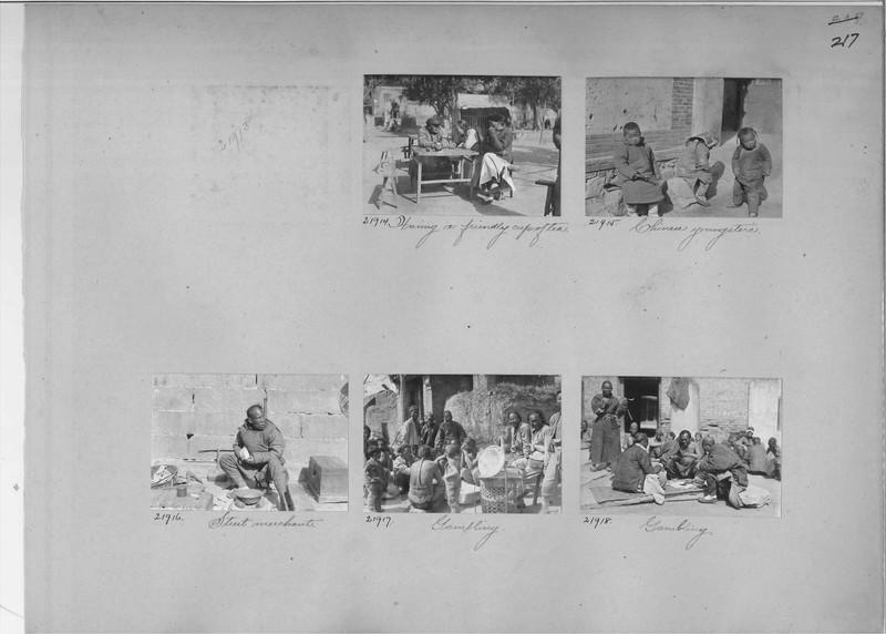Mission Photograph Album - China #6 page 0217