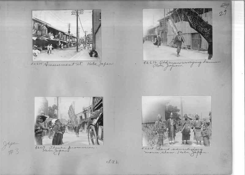 Mission Photograph Album - Japan #03 Page 0029