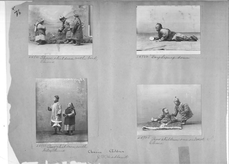 Mission Photograph Album - China #7 page 0076