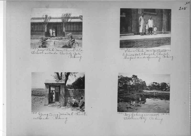 Mission Photograph Album - China #2 page  0205