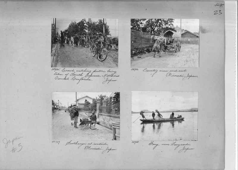 Mission Photograph Album - Japan #05 Page 0023