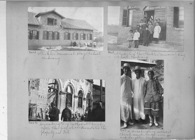Mission Photograph Album - China #14 page 0069