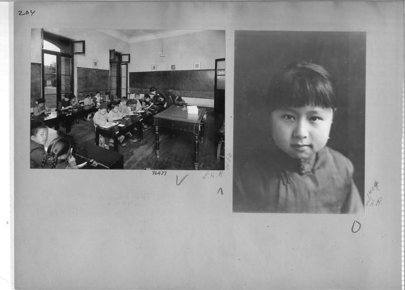 Mission Photograph Album - China #19 page 0204