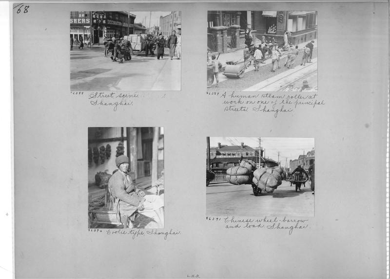 Mission Photograph Album - China #13 page 0068