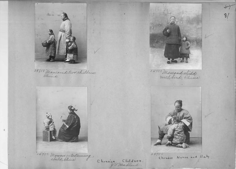 Mission Photograph Album - China #7 page 0081