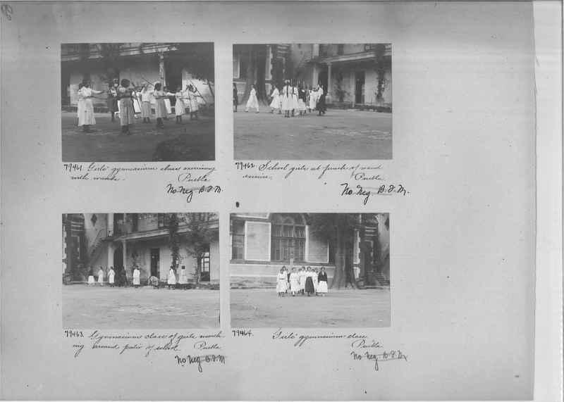 Mission Photograph Album - Mexico #06 page 0080