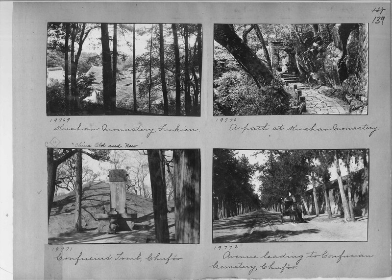 Mission Photograph Album - China #6 page 0139