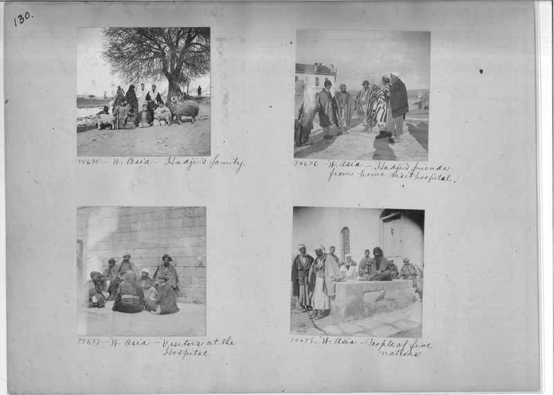 Mission Photograph Album - Western Asia - #01 page_0130