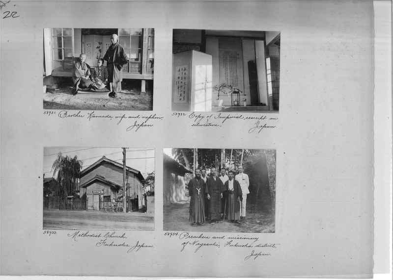 Mission Photograph Album - Japan #05 Page 0022