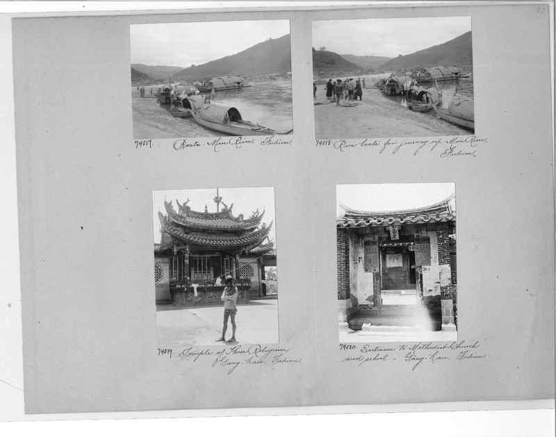 Mission Photograph Album - China #10 pg. 0033