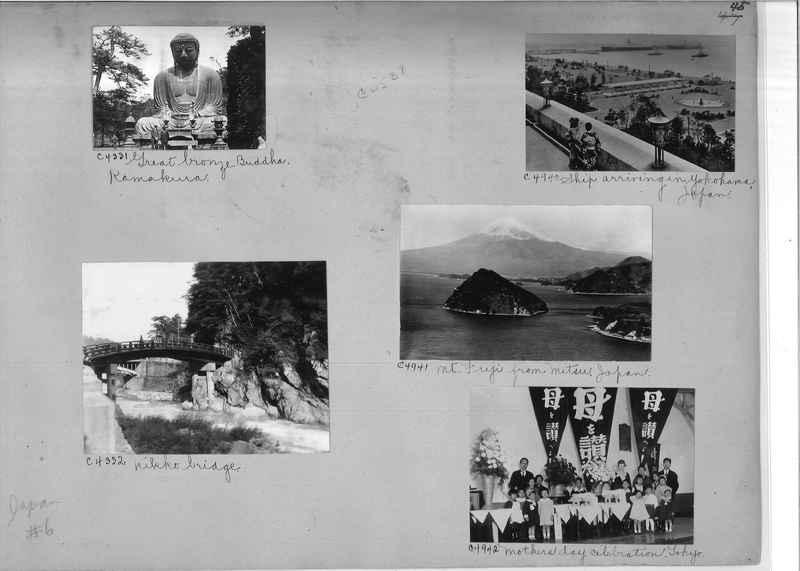Mission Photograph Album - Japan #06 Page 0045