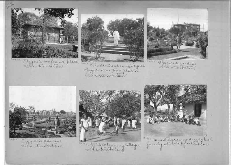 india-12_0122.jpg