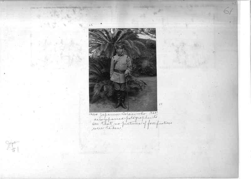 Mission Photograph Album -  Japan #01 Page 0061