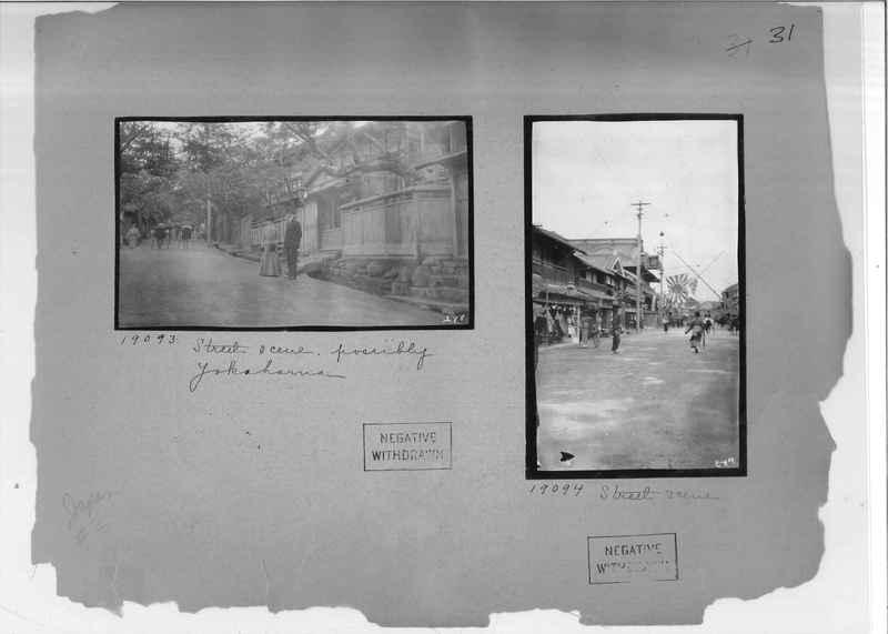 Mission Photograph Album - Japan #02 Page 0031