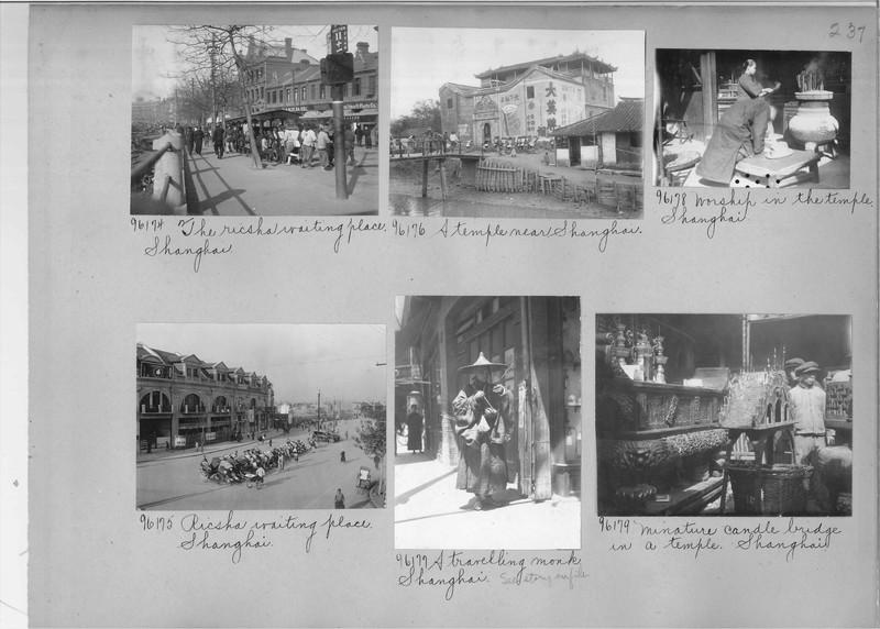 Mission Photograph Album - China #14 page 0237
