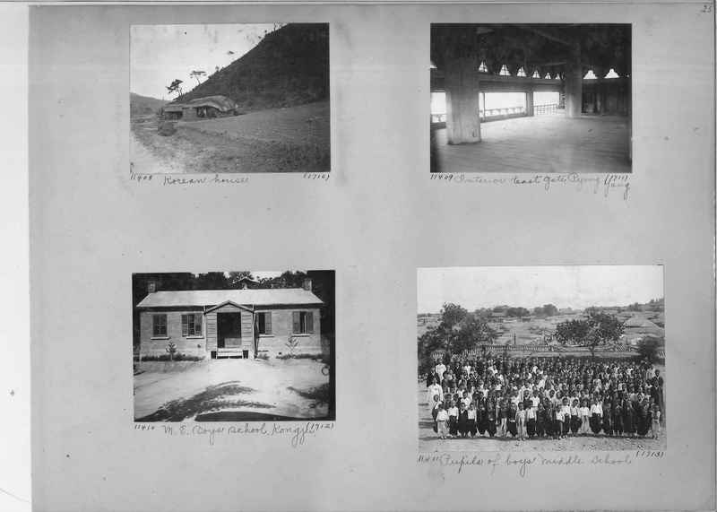 Mission Photograph Album - Korea #2 page 0025