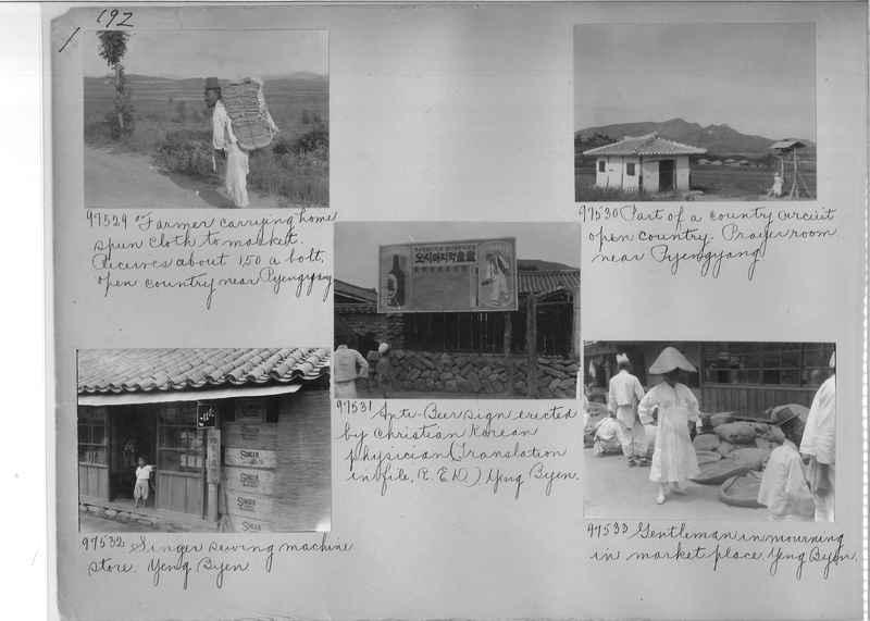 Mission Photograph Album - Korea #5 page 0192