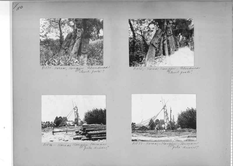 Mission Photograph Album - Korea #5 page 0110