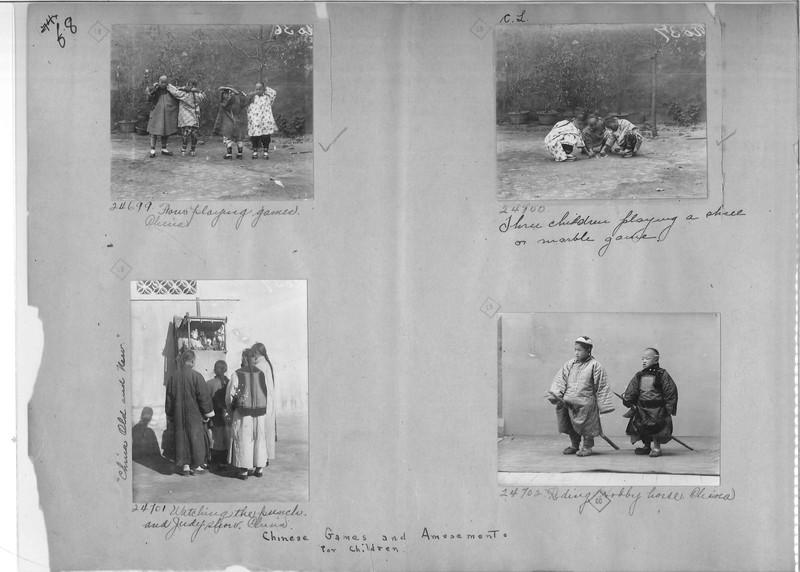 Mission Photograph Album - China #7 page 0068