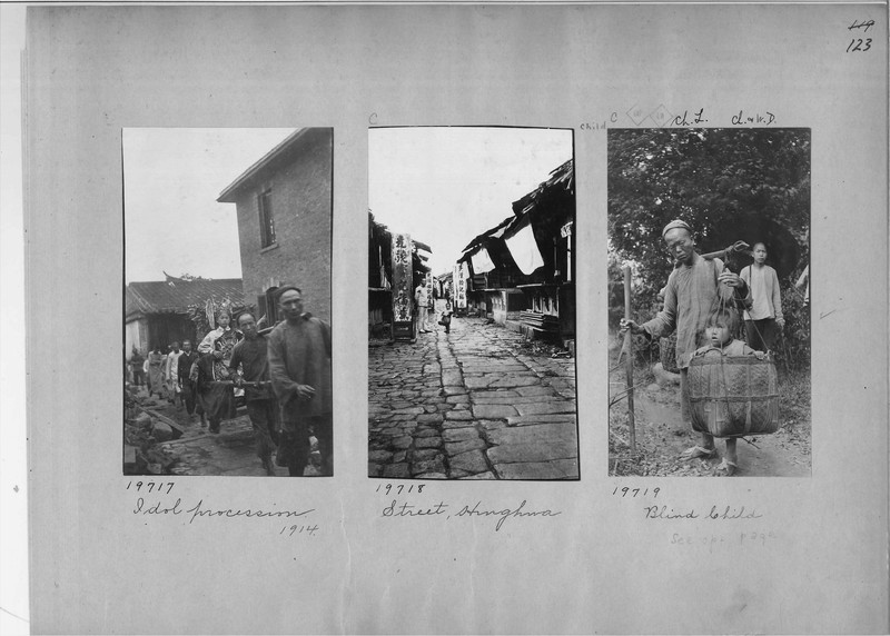 Mission Photograph Album - China #6 page 0123
