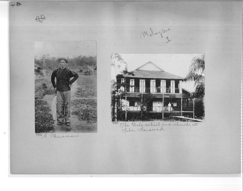 Mission Photograph Album - Malaysia #1 page 0082