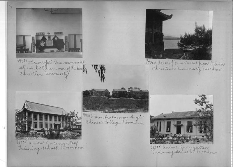 Mission Photograph Album - China #15 page 0006