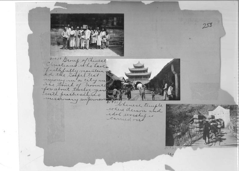 Mission Photograph Album - China #7 page 0258