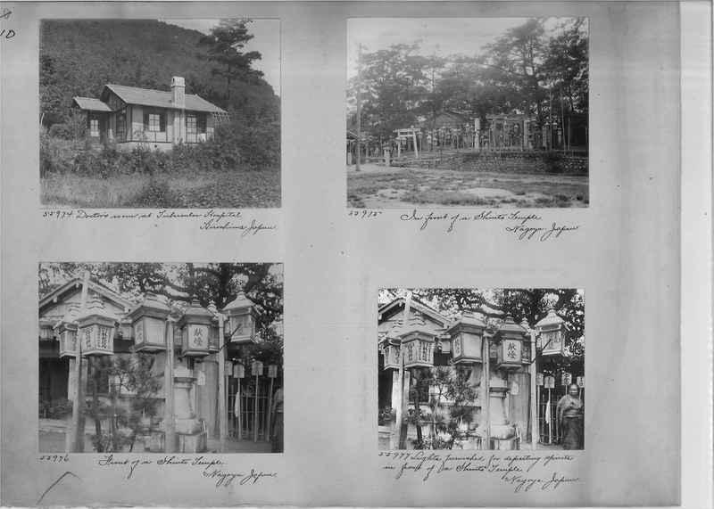 Mission Photograph Album - Japan #05 Page 0010