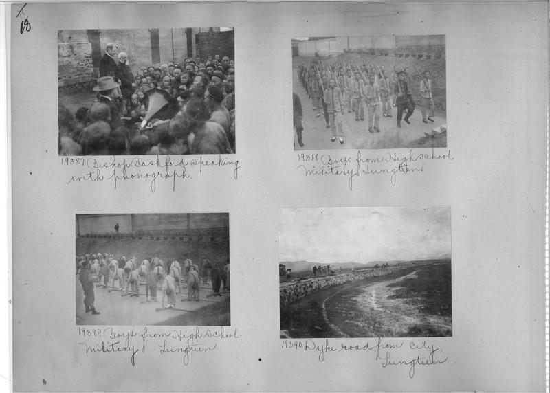 Mission Photograph Album - China #6 page 0018