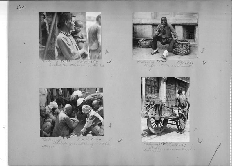 Mission Photograph Album - China #19 page 0064