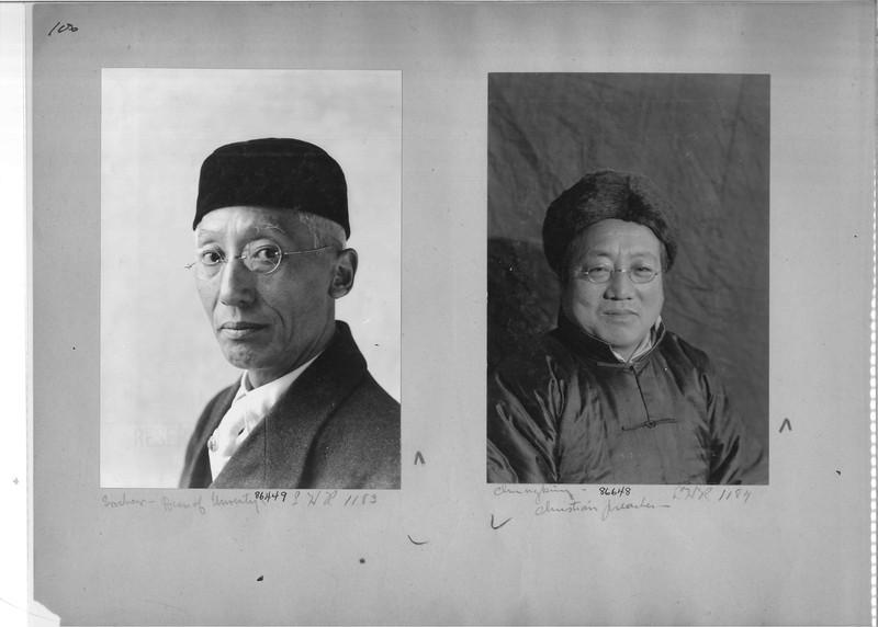 Mission Photograph Album - China #19 page 0100