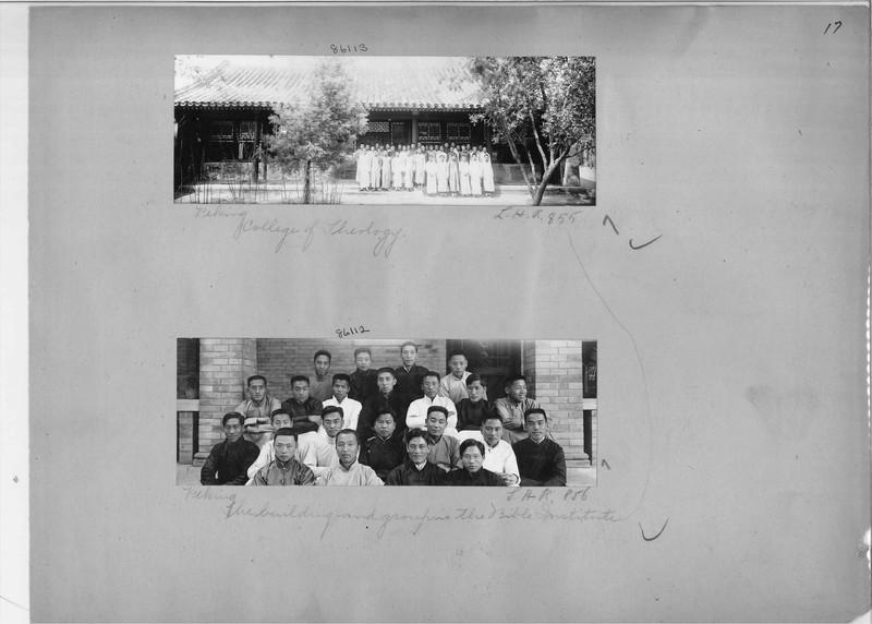 Mission Photograph Album - China #19 page 0017