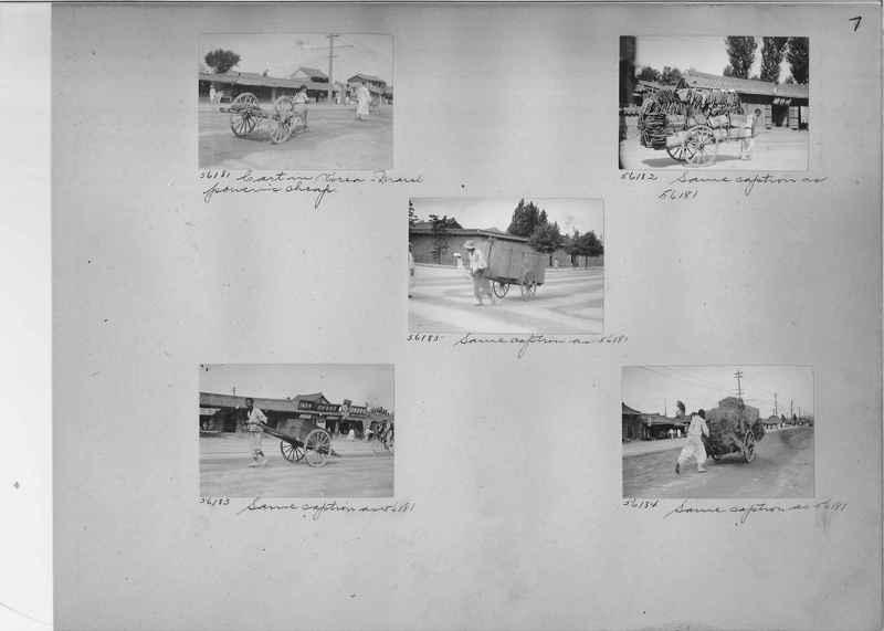 Mission Photograph Album - Korea #5 page 0007