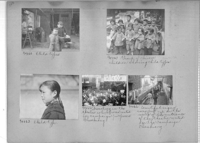 Mission Photograph Album - China #14 page 0150