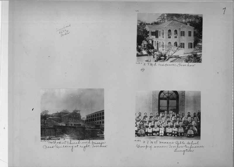 Mission Photograph Album - China #2 page  0007